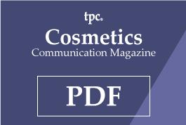 化粧品ニュースレター Vol.43
