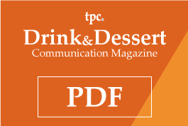 ドリンク&デザートニュースレター Vol.36