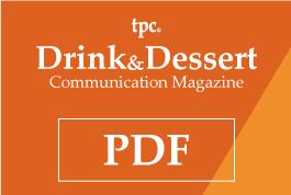 ドリンク&デザートニュースレター Vol.40